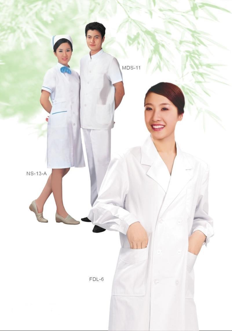 Hotel Uniforms Designs Design Nurse White Uniform