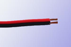 speaker cable 1 .jpg