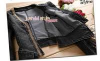 Женская куртка Extraordinary Missy  11008