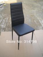 Столовый стул ROMANCE Fashional , 40HQ 2833pcs DC935