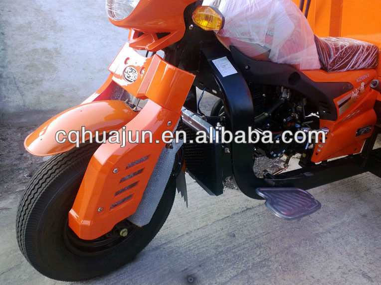 HUJU 200cc top carrier three wheel motorcycle for sale