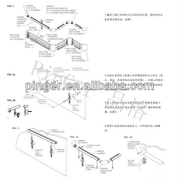 Wire Cabinet
