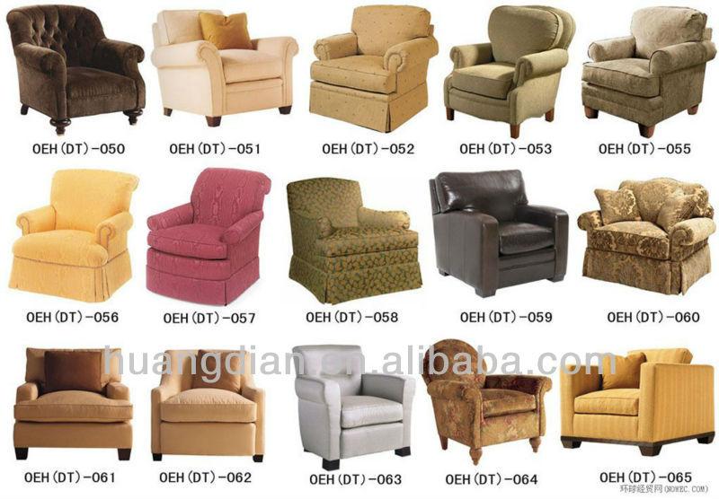 Много мебели поволжье саратов