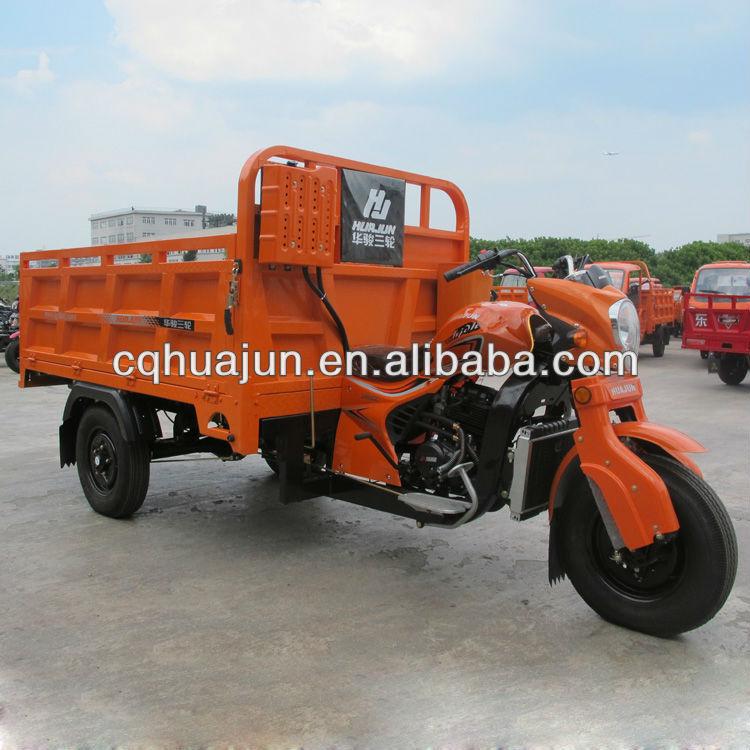China Chongqing 200cc 3 wheel motorcycle