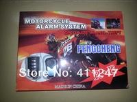 Мотоцикл сигнализации