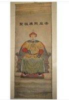 Материал для афиши Emperor Kang Xi of Qing Dynasty Paint