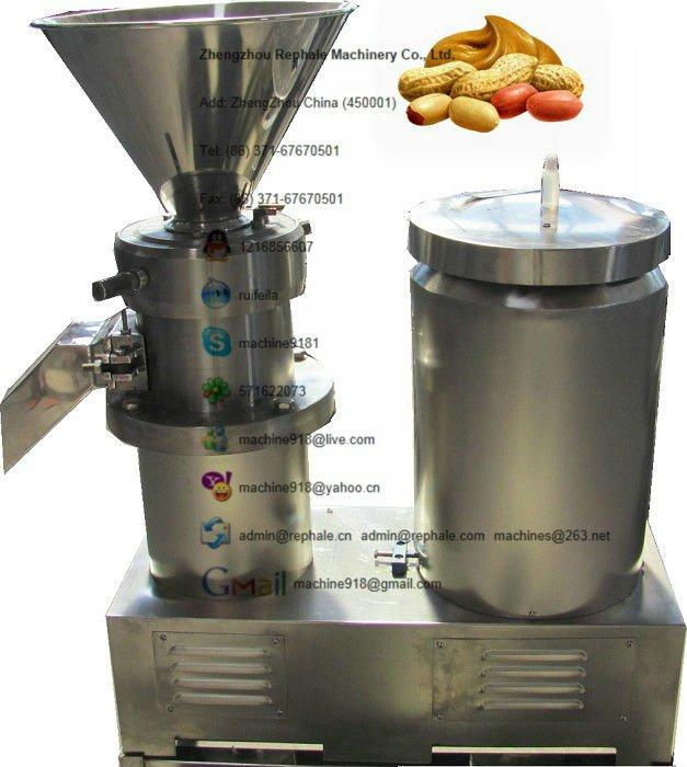 hummus grinder machine