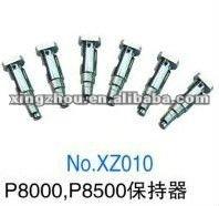 Средство по уходу за двигателем Xingzhou P8000, P8500