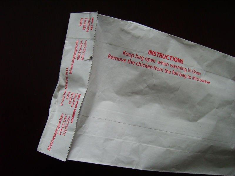 Arjie v-bottom aluminum foil food bag/fried chicken paper bag