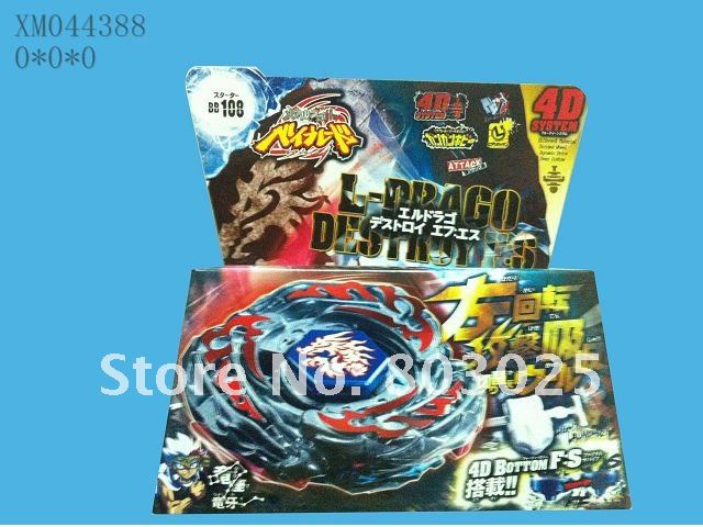 free shipping wholesale beyblade 4d 192pcs/lot BB122 DIABLO metal fight toy,metal fusion spin top toy