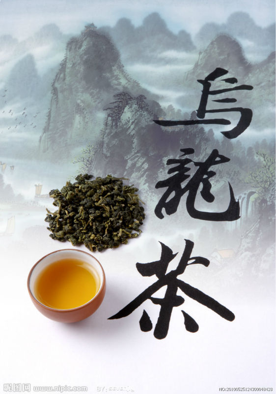 Organic oolong (tea) dahongpao tea