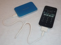 Battery s6 For PSP