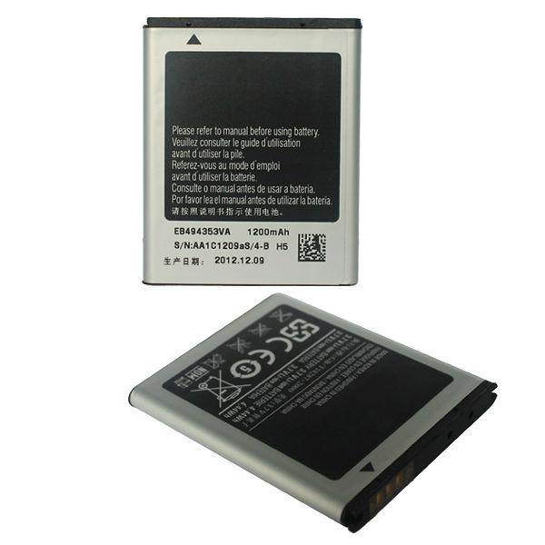 Backup battery galaxy mini s5570 battery