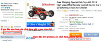 Машина на радиоуправление Chistmas Gifts Toys 2012 New Kids Toys WL 2307 High speed Mini Remote Control Electric Cars Toys for Children