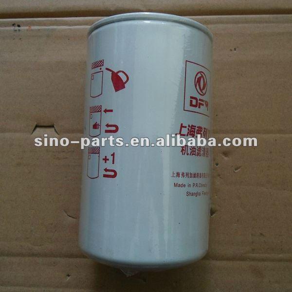 Cummins Wholesale Oil Filters Distributors 4bt 3908615 Fleetguard Lf3349 View Wholesale Oil