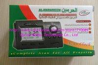 Настольные часы Qibla HA-3005