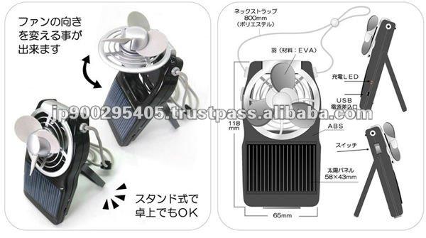 kawashima japan usb cooling solar japanese outdoor fan