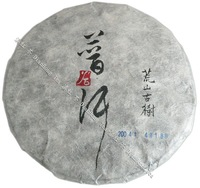 Pu'Er Tea Aged Ancient tea tree 2004 * GU Zu Qing Pu-erh tea 357g Raw Puer Pu er tea