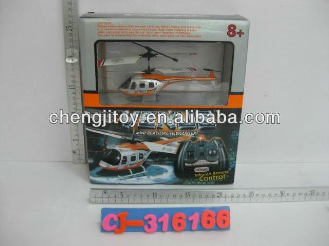 Three Chanel Gas Engine RC Airplane For Adlut CJ-0413302