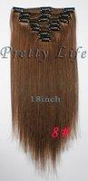 Волосы для наращивания 18 100% Remy , 7pcs /70g/15 , 8# 1