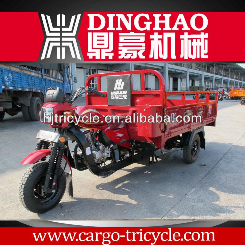 Dinghao hot selling trike chopper/3 wheel motorcycle