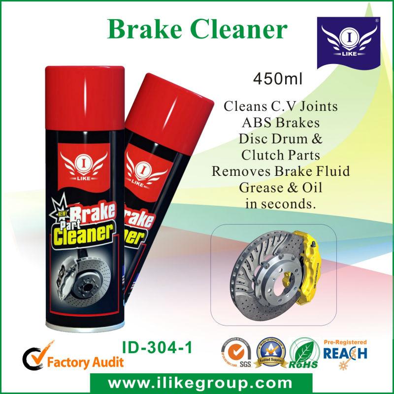 Good Quality Car Care Products Canton Fair