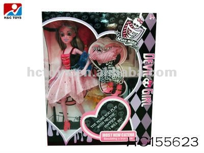 Hot New Corpse Baby Toy Doll HC157183