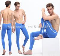 Мужские штаны Most Popular cotton pants underwear Sexy Men's sport pants most fashion cool Men's Bulge Pouch 8 color MU1812