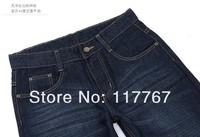 Мужские джинсы New 30 36 650199-650204