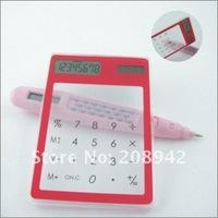 Игрушки для счетов KS кг-967