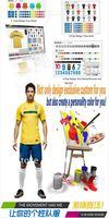 Кубок мира человек простой футбол-Джерси