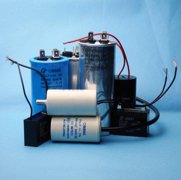 capacitor cbb61 12uf