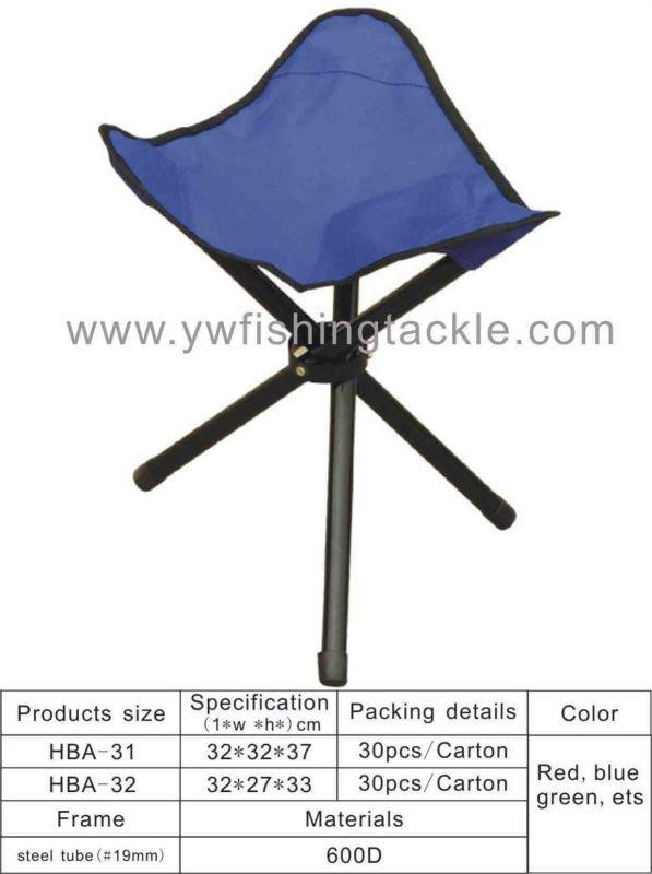 стулья ради рыбалки волгоград