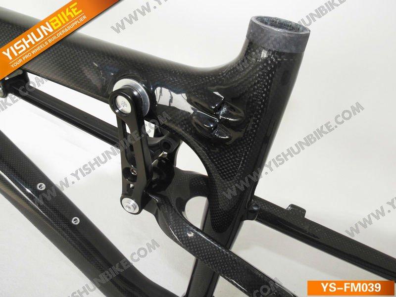 YISHUNBIKE Hot sale!FM039 2012 26er full suspension carbon mountain bike frame