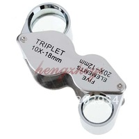 2-In-1 10X 18mm + 20X 12mm Diamond Jewelry Triplet Loupe Magnifier Lens Foldable + Leather Case, Achromatic Aplanatic