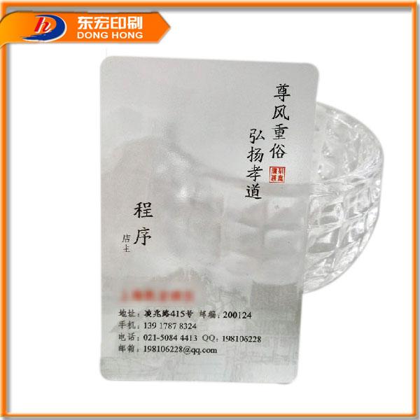 Guangzhou pvc fornecedor cartões, s50 pvc cartão, cartoon cartões nome