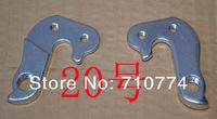 Крючок s Merida SUB Duke tail hook / lug / rear derailleur hanger for merida giant bianchi cube frame