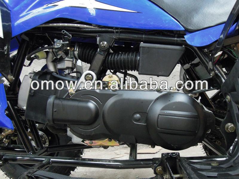 Cheap ATV 150cc