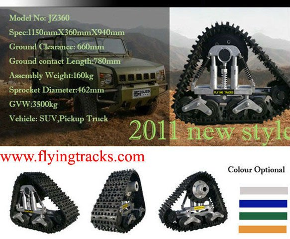 off-road snowmobile vehicle rubber track system