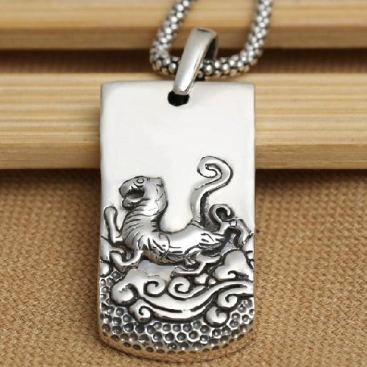 sp0151-silver-pendant