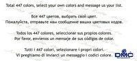 Швейные нитки 41 , hilos dmc,  . 117 100% , Art. 117