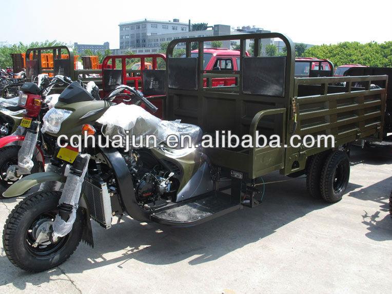 HUJU 200cc three wheel motorcycle rickshaw tricycle / three wheel buggy / cargo tricycle three wheel motorcycle for sale