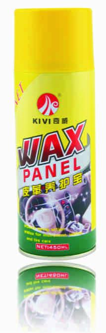 anti-rust lubricant spray car wash foam auto wax anti-rust lubricant ... cap cleaner air conditioning cleaner