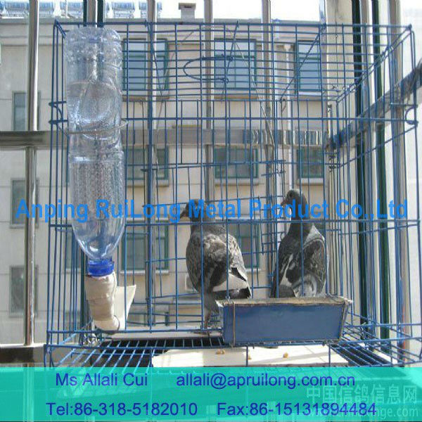 animal cage/pigeon cage