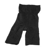 Корректирующие женские шортики Hlcs & Bodyshaper #1702