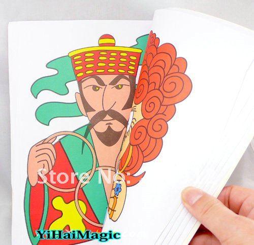 magic color magic coloring bookmagic - A Fun Magic Coloring Book