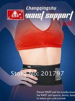 Защитный фиксатор поясницы Elastic Pressurization Waist Brace Waist protector Waist Support