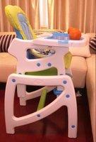 Детский стул Brmos 1pcs/lot ,