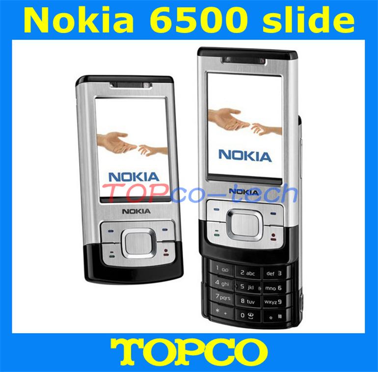 Скачать программу wlan или wi-fi на мобильник nokia 6500s