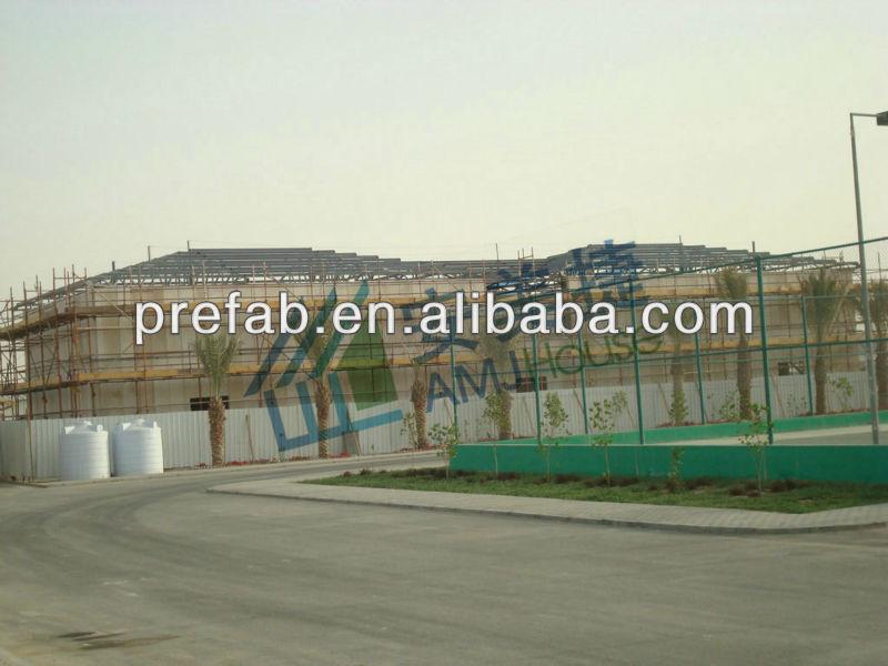 South America prefab prefabricated house
